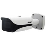 Ultimate Series 8.0MP Infrared Long Range Motorised Bullet (7~35mm lens)