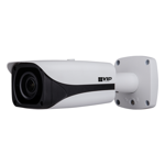 Ultimate Series 2.0MP WDR Motorised Bullet (Ultra Low Light)