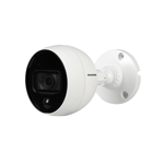 Professional Series 8.0MP WDR Fixed HDVCI Bullet (+Dual Motion Detection)