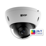 Professional Series 2.0MP 24/7 Colour Fixed Dome