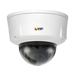 Professional Series 2.0MP Ultra WDR Infrared Motorised Dome