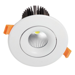 15W Commercial Adjustable Dimmable LED Downlight (6000K)