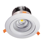35W Commercial Adjustable Dimmable LED Downlight (3000K)